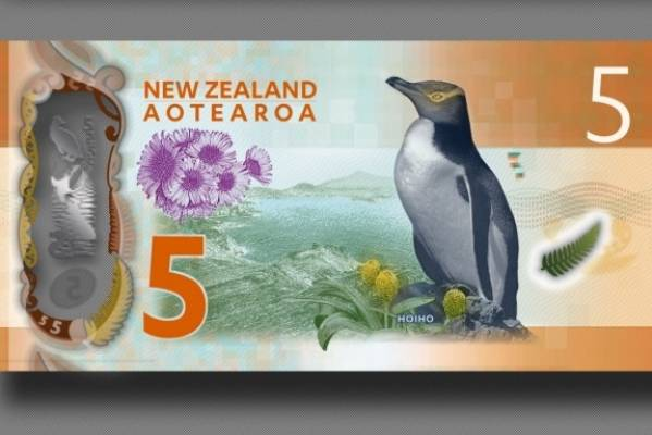 Back of the new $5 note.