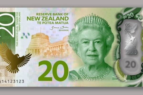 New $20 note.