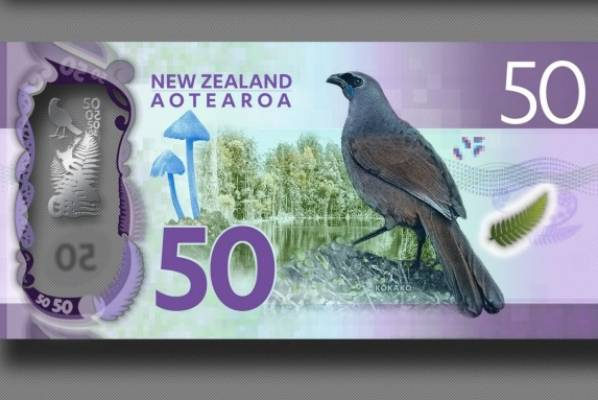 Back of the new $50 note.