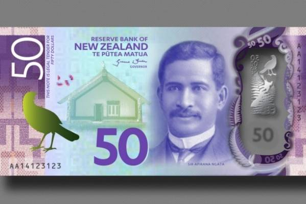 New $50 bank note.
