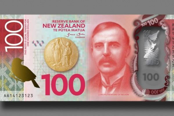 New $100 note.