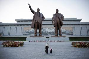 No Valentine this year? Celebrate the late North Korean leader Kim Jong-il instead.