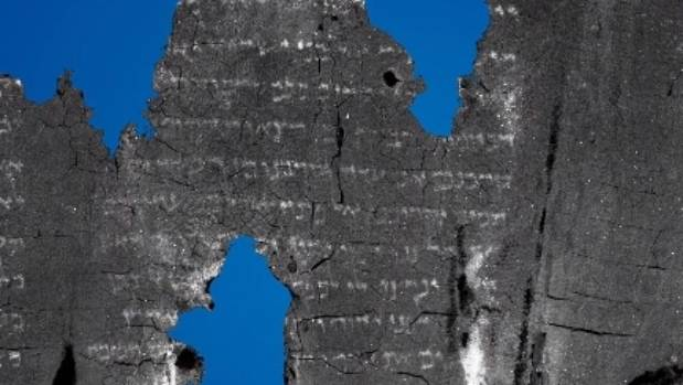 Lost text of charred Old Testament scroll revealed by 3D 'unwrapping'